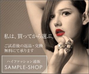 20150101-bannerSample2
